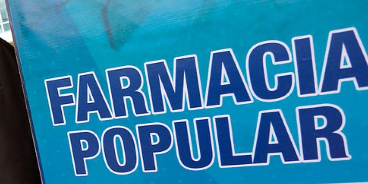 Municipalidad de Santiago tendrá farmacia popular y ya hay fecha de inauguración
