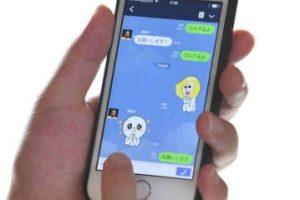 Las aplicaciones fueron creciendo de la mano con los smartphones. Foto:Getty Images. Imagen Por: