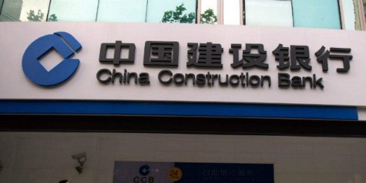 Sbif autoriza a segundo banco más importante de China operar en Chile