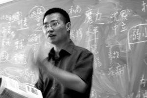 En China se tienen reglas muy estrictas sobre el código de conducta. Foto:Wikicommons. Imagen Por: