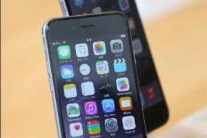 El nuevo iPhone 7 podría llegar en septiembre de este año. Foto:Getty Images. Imagen Por: