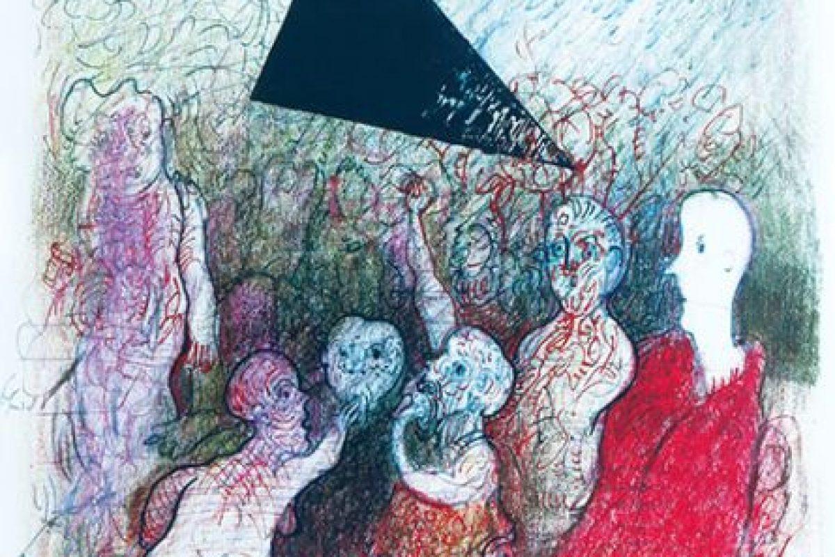 """Foto:Gonzalo Cienfuegos: """"Figuras"""". Imagen Por:"""