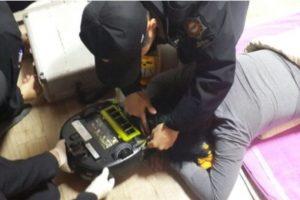 5. Salvaron a una mujer atacada por su robot aspiradora Foto:Changwon Fire Service Headquarters. Imagen Por: