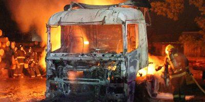 Ataque incendiario afectó a predio con protección policial en la  Provincia de Arauco