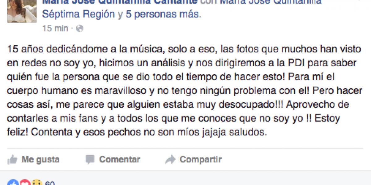 María José Quintanilla desmiente supuestas fotos íntimas filtradas por internet