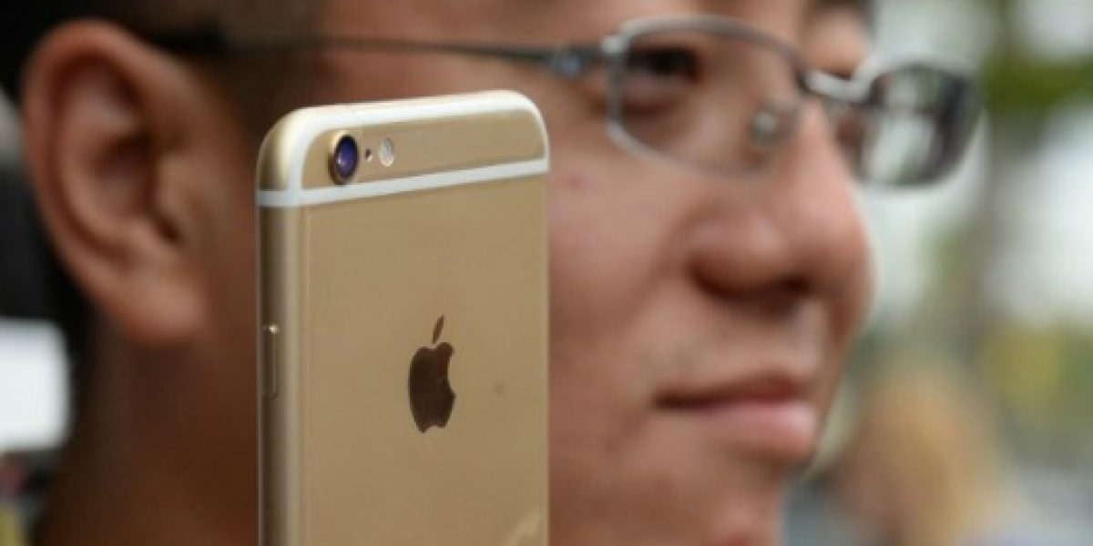 Apple apela fallo que le impide vender dos modelos de iPhone en China