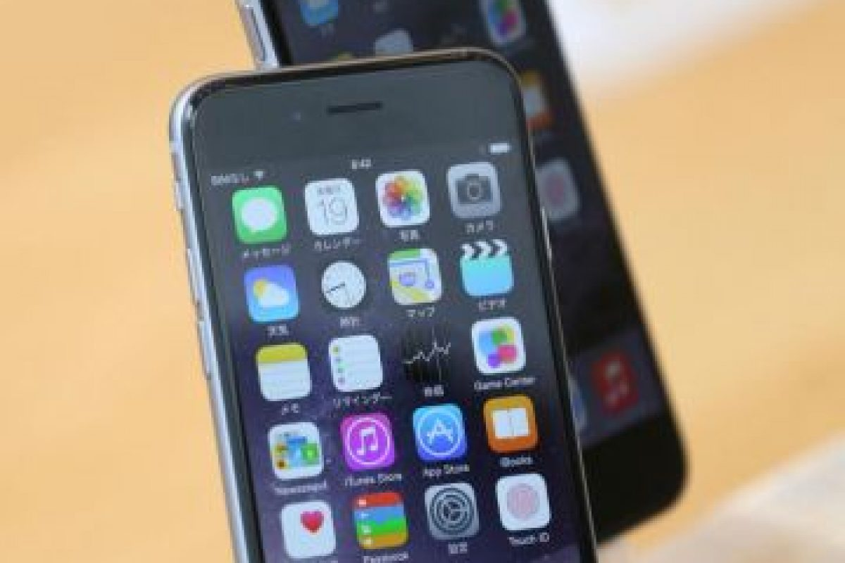 Pero se cree que el iPhone 7 llegará en septiembre. Foto:Getty Images. Imagen Por: