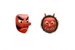 Incluso ya son parte de la cultura pop mundial. Foto:Emojipedia. Imagen Por: