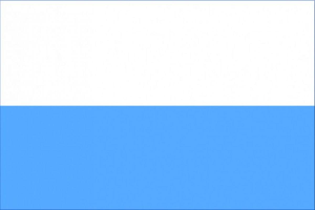 2. Primera bandera de los ejércitos patriotas, usada entre 1812 y 1816.. Imagen Por: