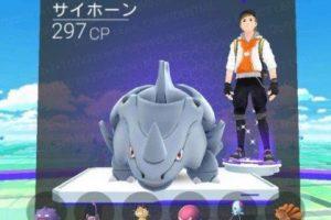 Foto:Vía twitter.com/PokemonGo_Lat. Imagen Por: