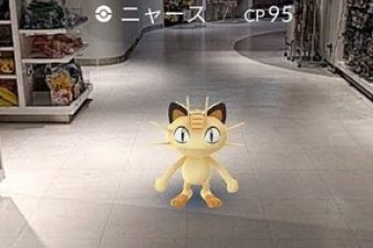 """Este viernes, """"Pokémon Go"""" llegó a Japón, la tierra que lo vio nacer. Foto:Vía twitter.com/PokemonGo_Lat. Imagen Por:"""