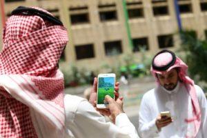 Arabia Saudita Foto:AFP. Imagen Por: