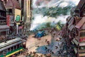 Esto fue en otro tsunami de 1947. Foto:vía Wikipedia. Imagen Por: