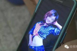 Ella es la misteriosa Liu, a quien Alexander esperó durante 10 días Foto:Weibo.com. Imagen Por: