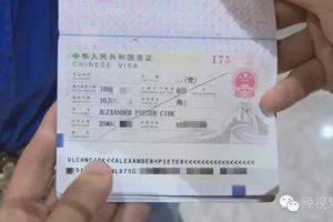 Este era su visa temporal con 15 días de validez Foto:Weibo.com. Imagen Por: