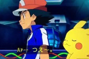 Bai, Ash. Foto:The Pokemon Company. Imagen Por: