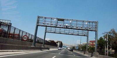 Primer ranking de mercado automotriz: autopistas concentran mayor cantidad de reclamos en 2016