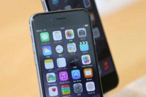 Personas alrededor del mundo esperan poder conocer el nuevo iPhone. Foto:Getty Images. Imagen Por: