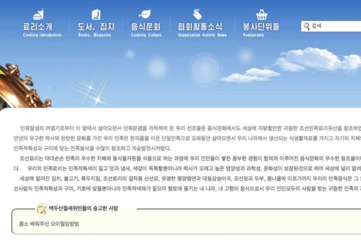 Una página sobre recetas típicas de Corea del Norte Foto:Reproducción. Imagen Por: