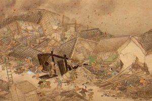 El terremoto de 1855 en Japón no fue precedido por ninguna Luna Negra. Foto:Wikipedia. Imagen Por: