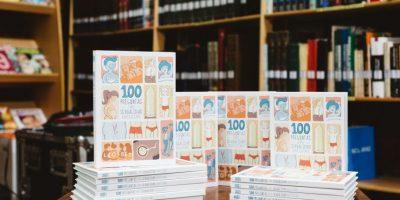 """Libro """"100 Preguntas"""": Los padres fueron los grandes ausentes"""