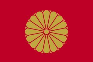 Estandarte del Emperador de Japón. Imagen Por: