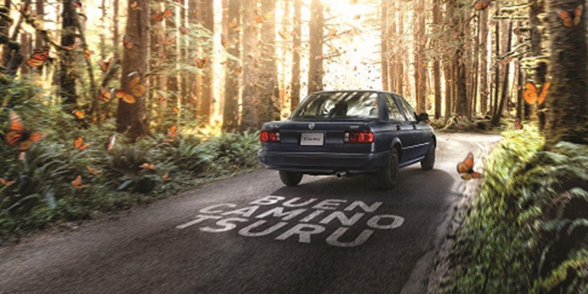 La edición especial con la que Nissan despide al V16