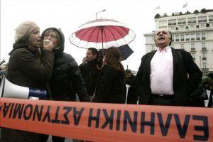 Empleados de la Agencia de Vivienda Social (OEK) se manifiestan frente al Parlamento griego, en Atenas, hoy, miércoles, 22 de febrero de 2012. Este organismo es uno de los que se cerrará debido a la política de recortes y austeridad del gobierno heleno. EFE