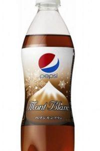 Pepsi Mont Blanc basada en un postre francés (Japón) Foto:techcrunch.com