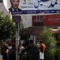 Cartel electoral del candidato Ahmed Shafik, en El Cairo. EFE