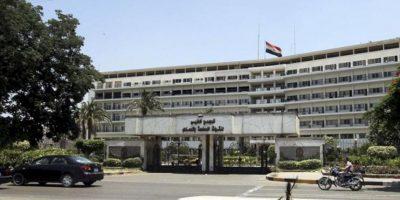 El hospital militar de Maadi, El Cairo, Egipto. EFE/Archivo