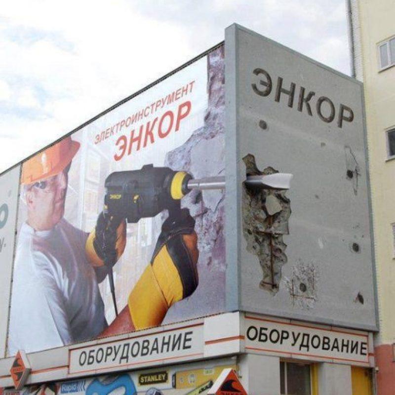 Un taladro bastante potente. Foto:quora.com