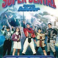 Se llamó Super Sentai Foto:Tv Asahi