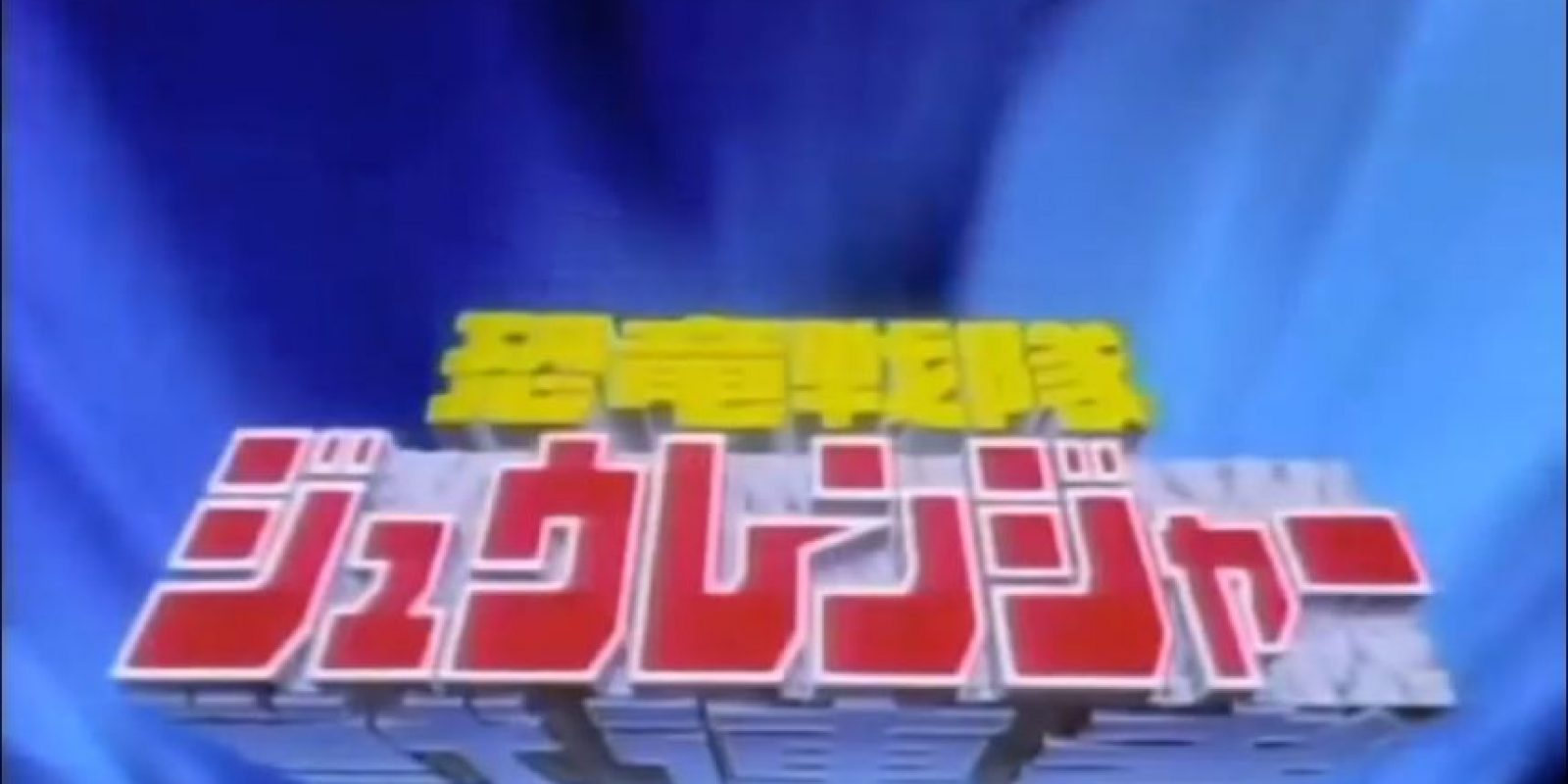 Se desarrolló en los años 70 Foto:Tv Asahi