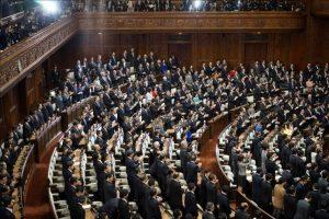 Cámara de Representantes del Parlamento en Tokio (Japón). EFE