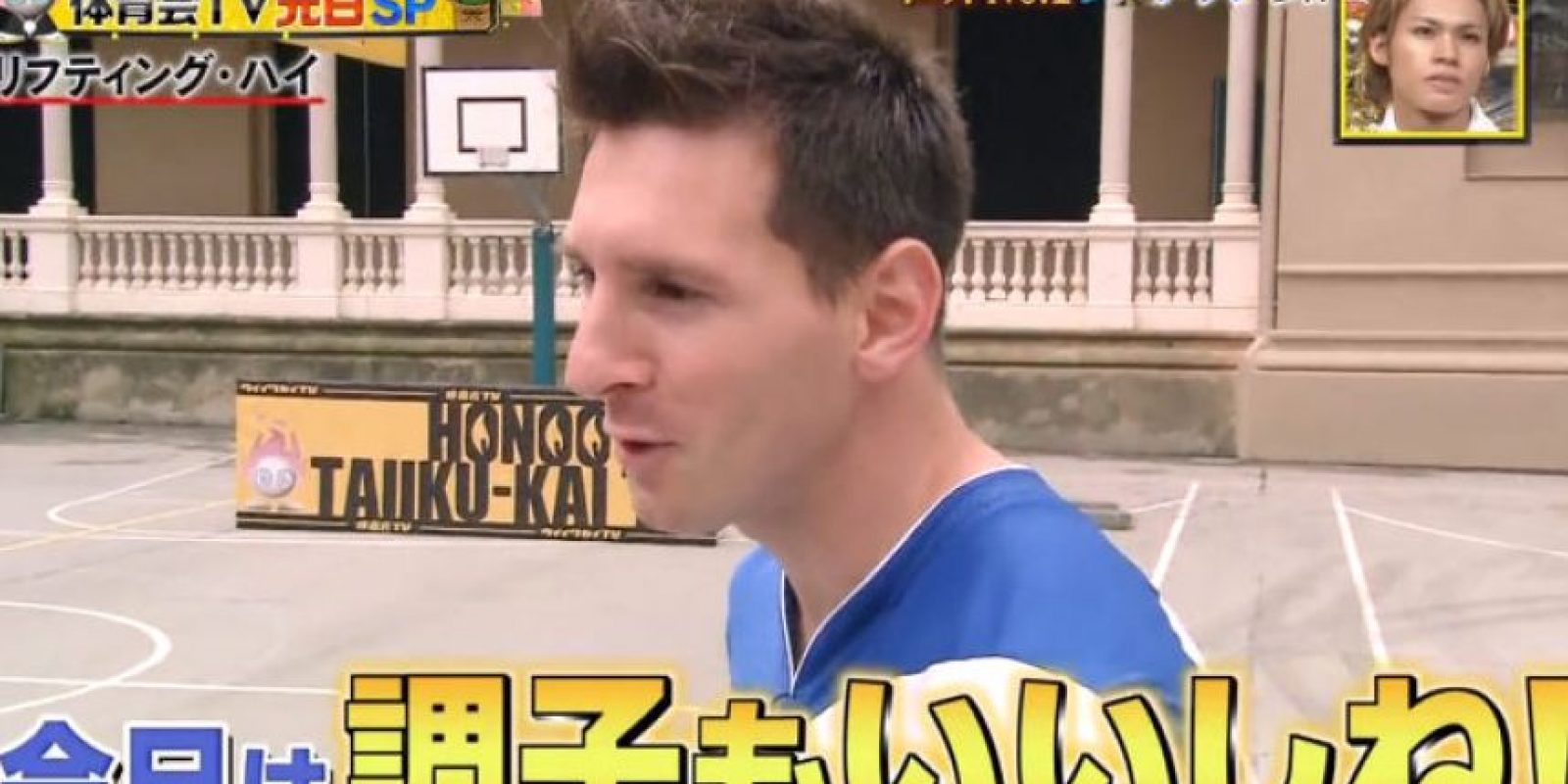El argentino demostró su gran técnica individual en un programa japonés Foto:Youtube