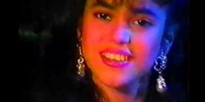 1991 Foto:Sony Music Columbia