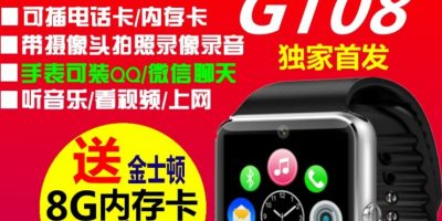 Foto:item.taobao.com