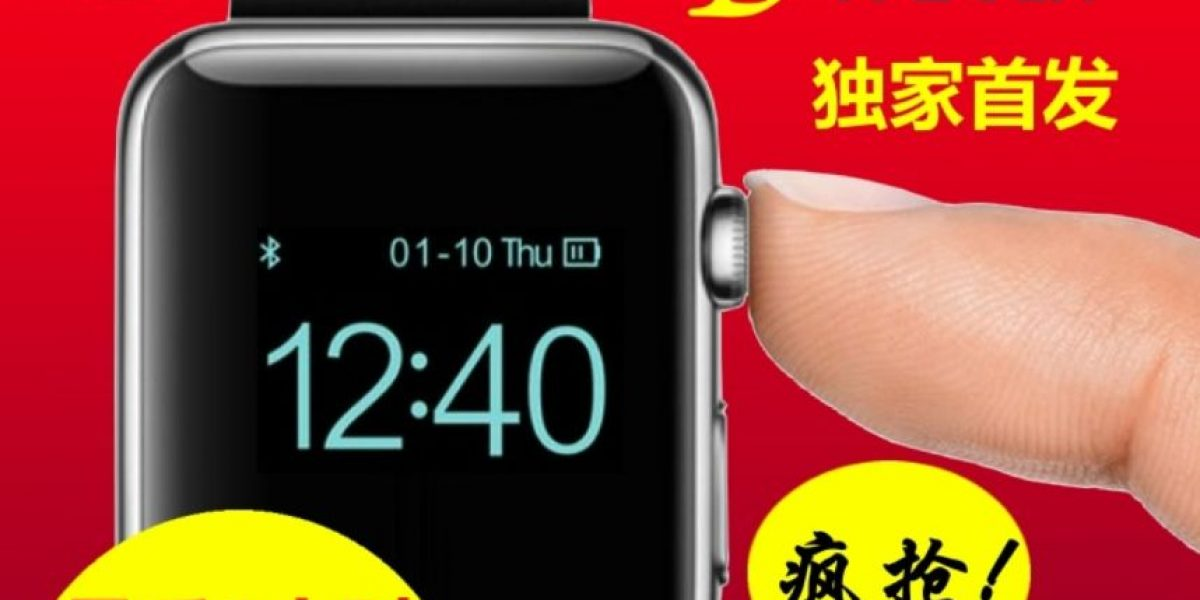 FOTOS: Apple Watch pirata se vende en China por 40 dólares