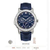 Patek es una relojera seria, que da prioridad la funcionalidad y diseño útil. Foto:paket.com