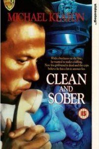 """En 1989 fue reconocido como """"El mejor actor"""" por la Sociedad Nacional de Críticos de Cine de Estados Unidos. Foto:Vía IMDB"""
