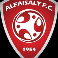 El logo del Alfaisaly Foto:VíaWikipedia