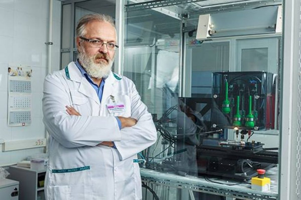 Foto:Facebook.com/pages/3D-Bioprinting-Solutions