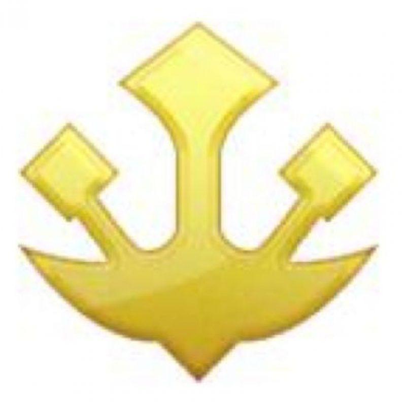 Es un tridente, una lanza de tres puntas que estaba en poder de los dioses griegos o estatuas romanas. Foto:emojipedia.org