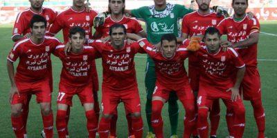 Fue fundado en 1970 y nunca ha logrado coronarse campeón de Liga. Foto:Wikimedia