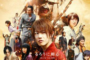 """En 2014 se lanzó la secuela """"Kyoto Inferno"""", que narra la lucha contra Makoto Shishio. Foto:vía C&I Entertainment"""