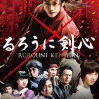 """En 2012 se lanzó la película """"Live Action"""". En Japón recaudó 36 millones de dólares y a nivel mundial 60. Cuenta la historia de Kenshin hasta que se establece en el dojo de Kaoru. Foto:vía C&I Entertainment"""