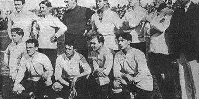 El trofeo que estaba en juego fue donado por Ernesto Bosch, Ministro de Relaciones de Argentina, quien también había financiado el certamen de 1910. Foto:Wikimedia