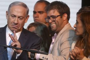El vicepresidente del Likud, parlamento israelí, tuvo que dimitir a su cargo Foto:AFP