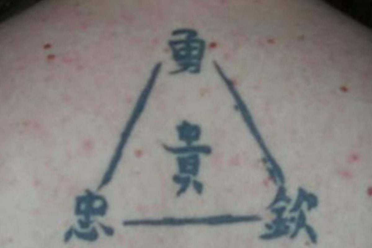 "Este tatuaje en la espalda de alguna persona significa ""caro, costoso o valioso"" Foto:Hanzismatter.blogspot"